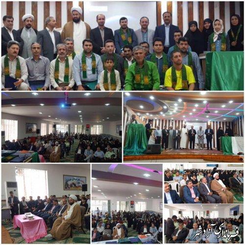 جشن ویژه تقدیر از سادات کارمند در شهرستان آزادشهر برگزار شد