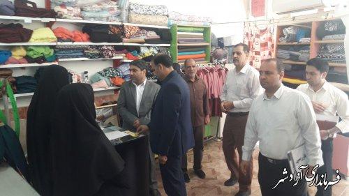 بازدید کمیته بازرسی و رسیدگی به شکایات فرمانداری شهرستان آزادشهر از اصناف سطح شهر