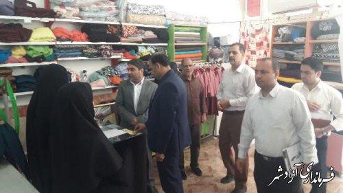 بازدید از تولیدی های طرح پوشش هماهنگ مدارس شهرستان آزادشهر