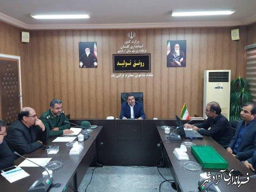 برگزاری سومین جلسه هماهنگی و برنامه ریزی ستاد اربعین شهرستان آزادشهر