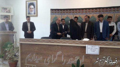 12 دانش آموز نخبه حائز رتبه های سه رقمی کنکور سراسری در شهرستان آزادشهر تجلیل شدند