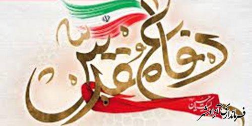 اجرای 132 برنامه متنوع همزمان با گرامیداشت هفته دفاع مقدس در شهرستان آزادشهر