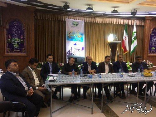 کارگروه تسهیل و رفع موانع تولید شهرستان آزادشهر برگزار شد