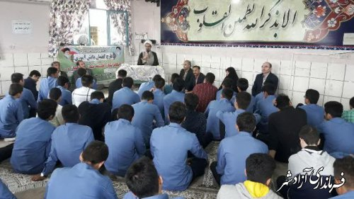 برگزاری اولین نشست پرسش و پاسخ امام جمعه آزادشهر  با دانش آموزان مدارسان شهرستان