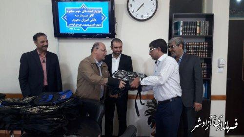 اهدای 100 بسته لوازم التحریر رایگان به دانش آموزان محروم در شهرستان آزادشهر