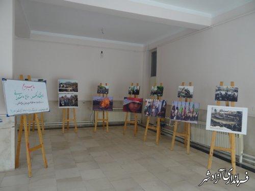 برپایی نمایشگاه عکس دفاع عاشورایی در شهرستان آزادشهر