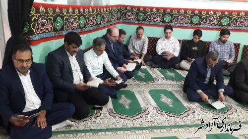 برگزاری مراسم زیارت عاشورا در اداره آموزش و پرورش آزادشهر