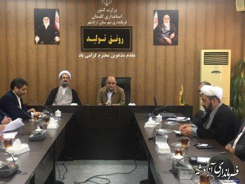 پنجمین جلسه ستاد اربعین شهرستان آزادشهر برگزار شد