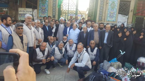 اعزام خادمان موکب امامزادگان آق امام (ع) شهرستان آزادشهر به کربلای معلی