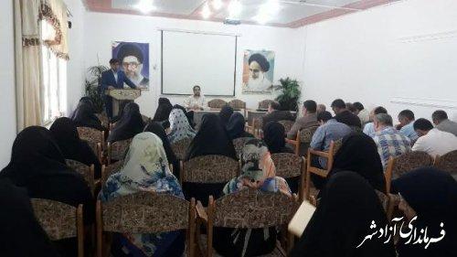 جلسه مدیران دوره تحصیلی ابتدایی شهرستان آزادشهر
