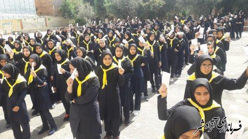 جشن عاطفه ها در شهرستان آزادشهر برگزار شد