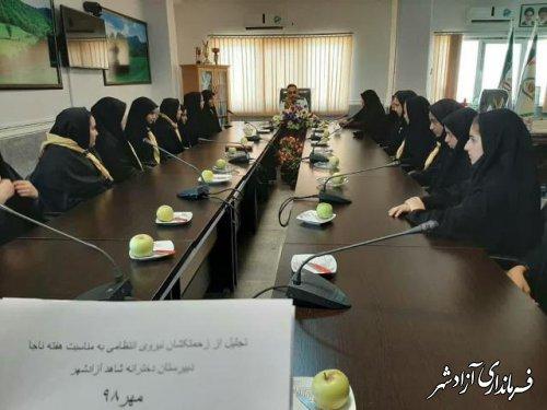 دیدار دانش آموزان دبیرستان شاهد دختران آزادشهر با پرسنل انتظامی  این شهرستان