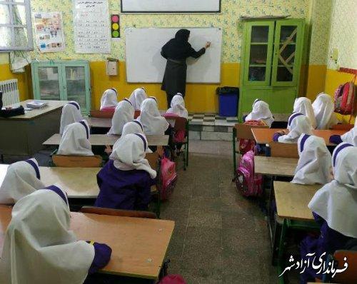 جذب بیش از صددرصدی دانش آموزان پایه اول در شهرستان آزادشهر