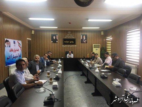 شورای حفاظت از منابع آب شهرستان آزادشهر برگزار شد