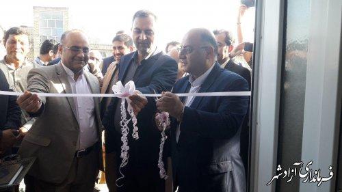 افتتاح یک واحد منزل مسکونی آسیب دیده در روستای عطابهلکه شهرستان آزادشهر