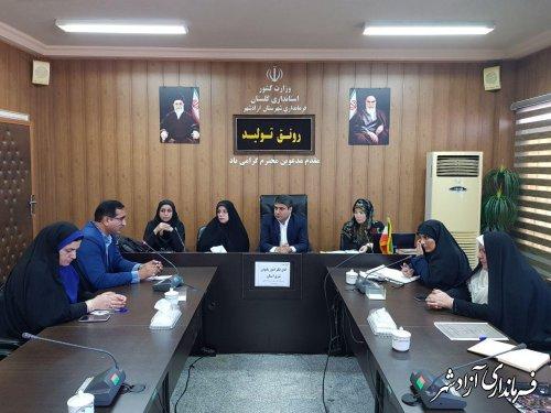 جلسه اتاق فکر امور بانوان و خانواده شرق استان گلستان در شهرستان آزادشهر برگزار شد