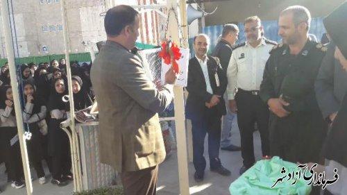 نواختن زنگ متمرکز پیوند در دبیرستان نمونه دولتی طه آزادشهر