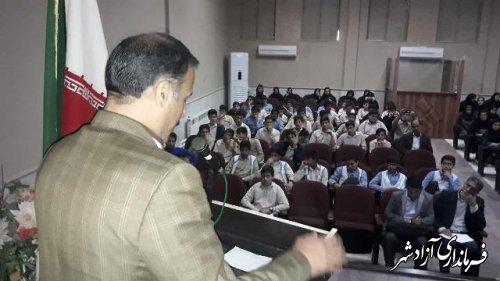 برگزاری همایش بزرگ همیارمشاوران وسفیران سلامت مدارس شهرستان آزادشهر