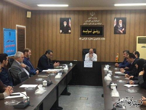 36 عنوان برنامه متنوع در هفته کتاب و کتابخوانی در شهرستان آزادشهر برگزار می شود