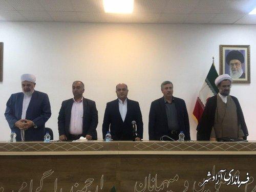 جلسه شورای اداری شهرستان آزادشهر برگزار شد