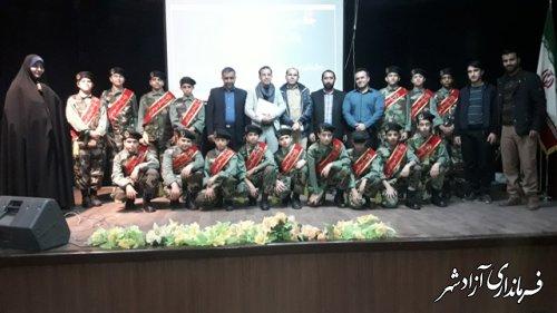 جشنواره سرود بسیج دانش آموزی پسران استان گلستان در آزادشهر