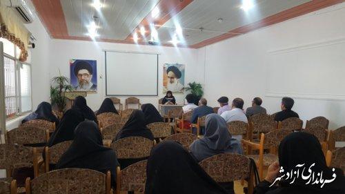 جلسه  مدیران مدارس مروج سلامت شهرستان آزادشهر