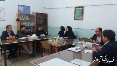 جلسه هماهنگی و انسجام بیشتر جهت برگزاری دوره های ضمن خدمت در آموزش و پرورش آزادشهر