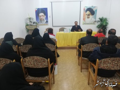 جلسه طرح دادرس در مدارس شهرستان آزادشهر