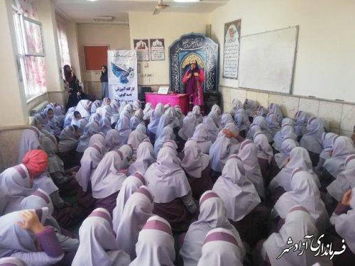 قصه گویی در مدارس شهرستان آزادشهر