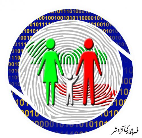 اعزام تیم اخذ درخواست تعویض شناسنامه و کارت هوشمند ملی به روستای رودبار