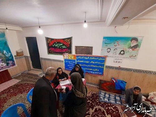 اعزام تیم اخذ درخواست تعویض شناسنامه و کارت هوشمند ملی به روستای فارسیان