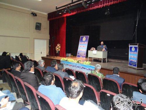 برگزاری کارگاه آموزشی مسائل سیاسی روز با توجه به دیدگاه های مقام معظم رهبری