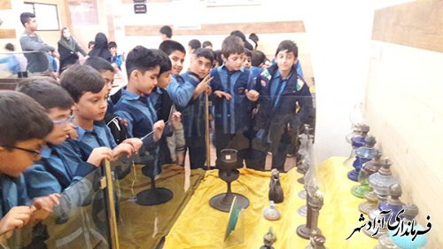 بازدید علمی دبستان پسرانه شاهد از موزه مردم شناسی آزادشهر