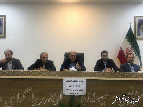 اولین هیات اجرایی انتخابات شهرستان های استان در آزادشهر تشکیل شد