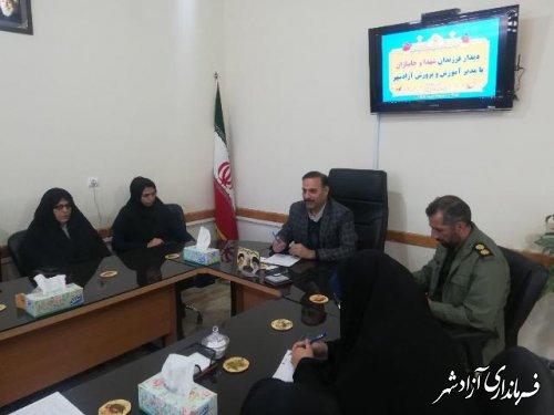 نشست صمیمی مدیرآموزش و پرورش آزادشهر با فرهنگیان فرزند شاهد و جانباز این شهرستان