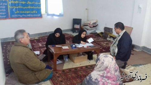 اعزام تیم اخذ درخواست تعویض شناسنامه و کارت هوشمند ملی به روستای عطابهلکه