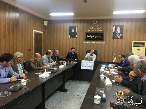 جلسه ستاد انتخابات فرمانداری شهرستان آزادشهر با موضوع تعیین شعب اخذ رای برگزار شد