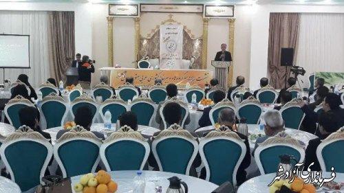نشست سالانه سرگروههای دبیرخانه کشوری عربی متوسطه اول در آزادشهر