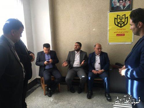 بازدید رییس هیات بازرسی انتخابات استان از دفتر هیات بازرسی آزادشهر