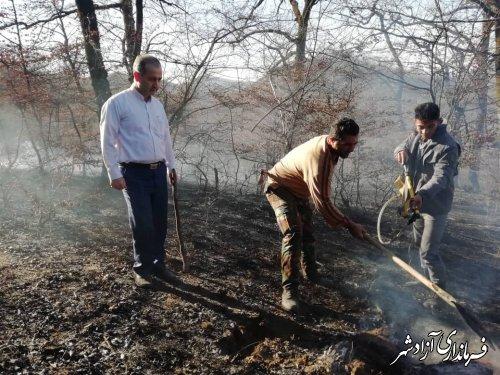آتش سوزی در جنگل های لاشوی شهرستان آزادشهر به طور کامل اطفا و مهار شد