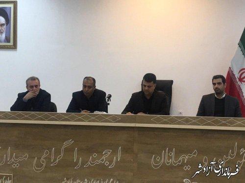 روسای ادارات و دستگاه های اجرایی شهرستان آزادشهر از ظرفیت سربازان امریه به نحو مطلوب استفاده کنند