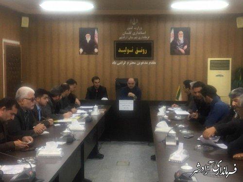 کارگروه رفع موانع تولید با موضوع بررسی مشکلات مرغداری ها در آزادشهر برگزار شد
