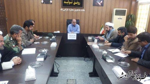 برنامه های متنوع فرهنگی، اجتماعی، عمرانی و اقتصادی در دهه فجر امسال در آزادشهر برگزار می شود