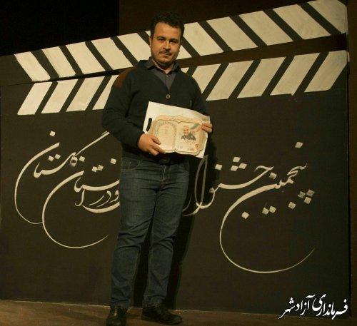 هنرمند آزادشهری مقام اول بخش عکاسی جشنواره ابوذر را از آن خود نمود.