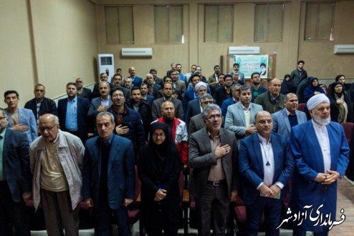 برگزاری همایش استانی شورای آموزش و پرورش به میزبانی شهرستان آزادشهر