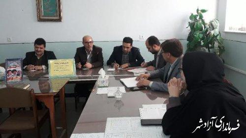 جلسه كمیته آزمایشگاه در آموزش و پرورش شهرستان آزادشهر