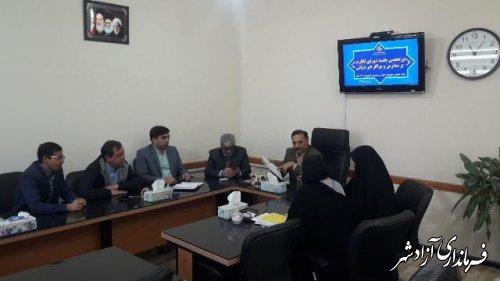 جلسه شورای نظارت بر مدارس و مراکز غیردولتی شهرستان آزادشهر