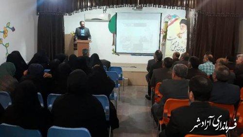 کارگاه آموزشی طرح های آموزش ابتدایی با همکاری کانون پرورش فکری کودکان و نوجوانان شهرستان آزادشهر