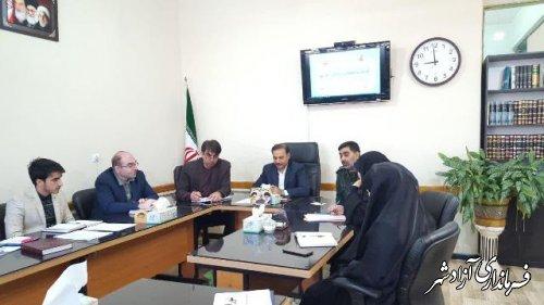 اولین جلسه کمیته فرهنگیان و دانش آموزی چهل و یکمین سالگرد پیروزی انقلاب اسلامی در آزادشهر