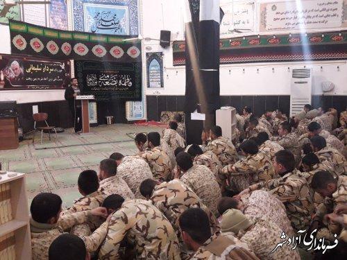 برگزاری کلاس آموزشی گیاهان دارویی ویژه سربازان وظیفه پادگان نوده.